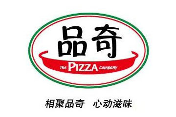 品奇披萨(方庄店)