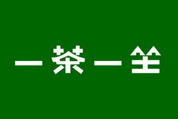 一茶一坐(中关村店)