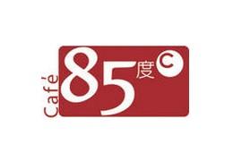 85度C烘焙店(卜蜂莲花店)