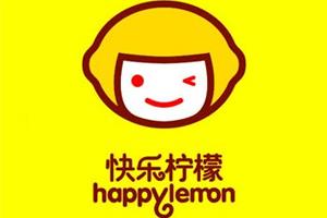 快乐柠檬(阳光百货店)