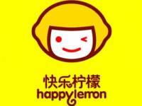 快乐柠檬(来福士店)